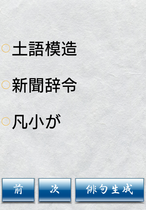 Screenshot_20171201-004458