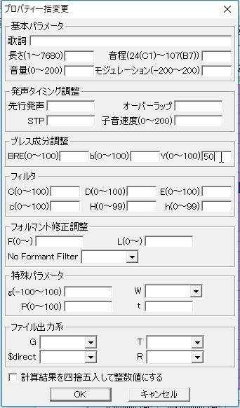 GW-20181203-004204