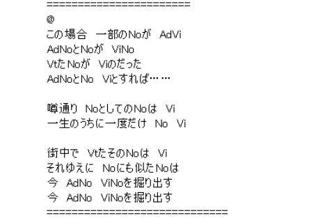 新曲作る・自動作曲/VirtualComposer