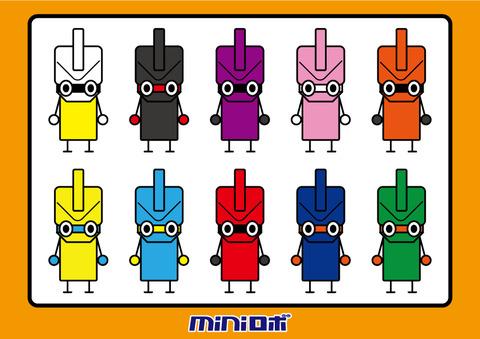 ミニロボ外装10種類