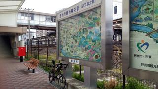 野洲駅到着自転車組み立て完了