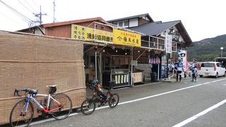 福田港梅本水産