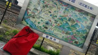 野洲駅到着