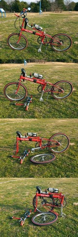 bike_friday_folding