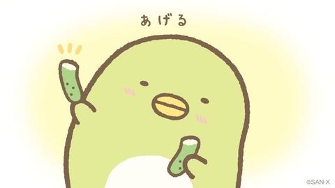 いいきゅうりの日#2(毎月19日)