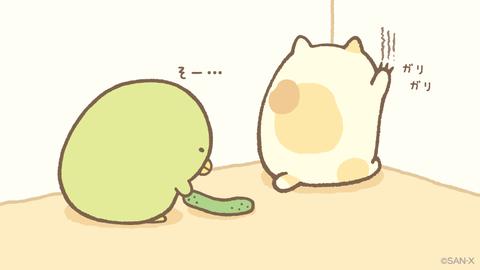 いいきゅうりの日#5(毎月19日)