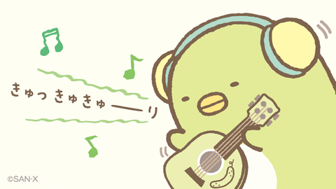 いいきゅうりの日#12(毎月19日)