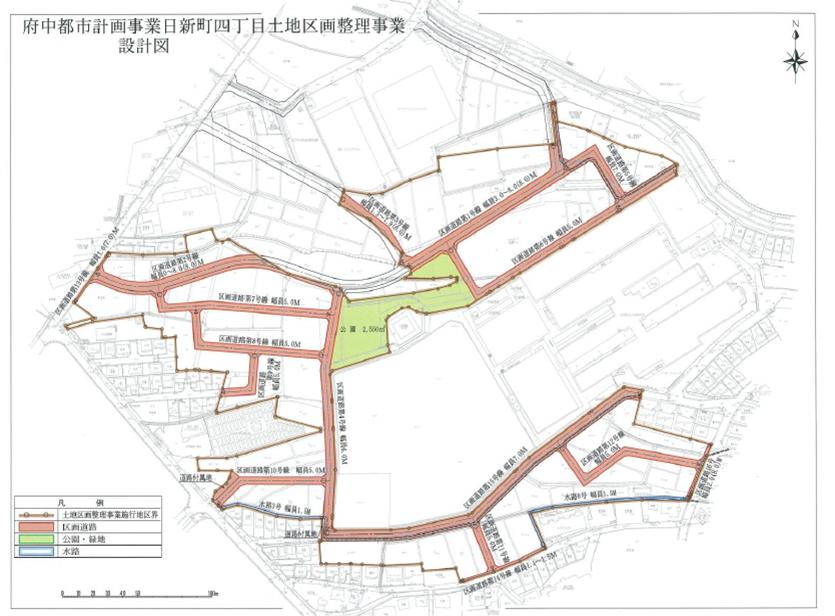 minkankaihatuのblog  府中都市計画事業日新町四丁目土地区画整理事業コメント