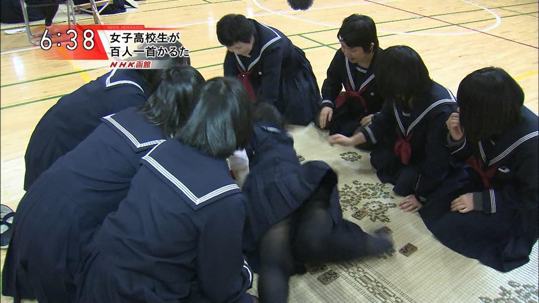滋賀の女子高生 2YouTube動画>1本 ->画像>183枚