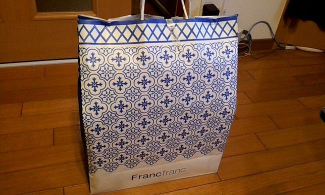 フランフランで福袋みたいなもん買ってきた