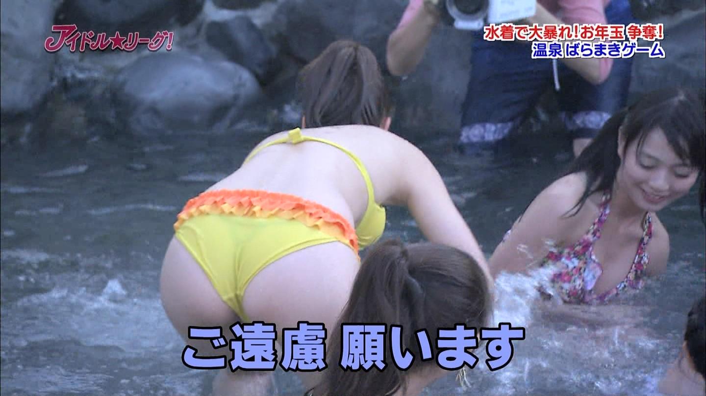 テレビ番組で恥ずかしい部分を見せちゃった女の子2YouTube動画>8本 dailymotion>9本 ->画像>107枚