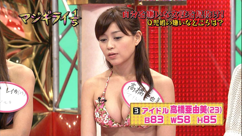 元キャンナイ・高橋亜由美がブラ付けずFカップ生おっぱいをギリギリ披露画像10
