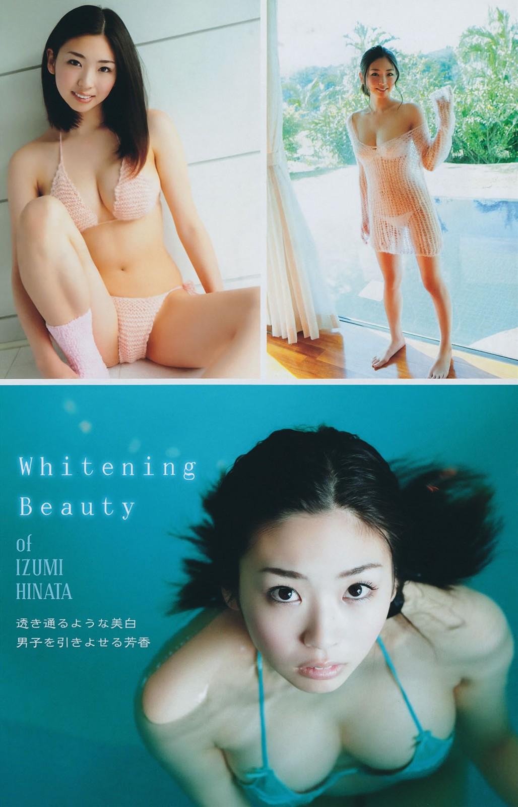 ミスマガジン2010の日向泉が白い肌が透き通るような丸裸のセミヌードを披露画像9