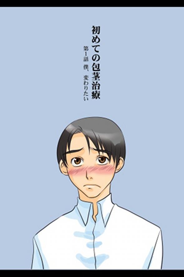 おすすめ エロ 漫画 ロリ