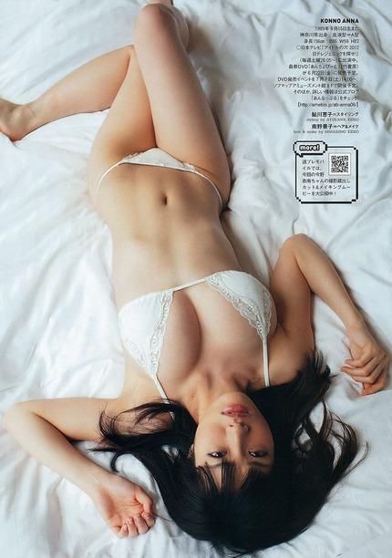 着衣巨乳おっぱい エロ画像 (13)