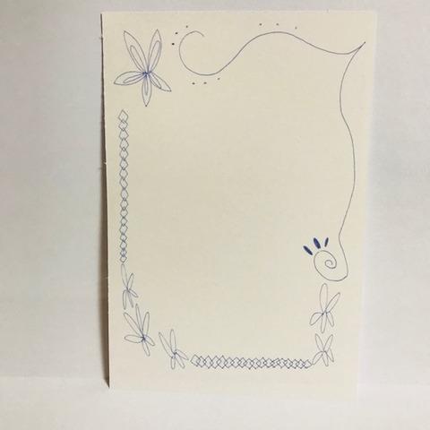 芽衣 ポストカード