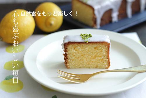 kawatsu_41_TITLE-616x411