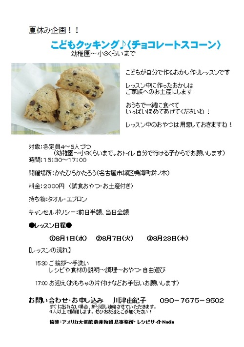 Baidu IME_2018-7-26_8-48-22