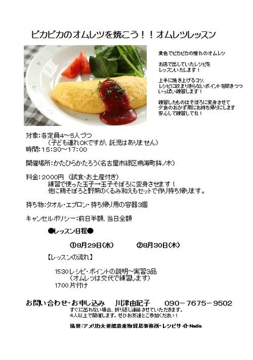 Baidu IME_2018-7-31_22-58-21