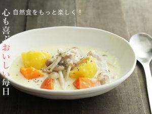 kawatsu_027_title-300x225