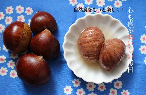 kawatsu_011_title-616x400