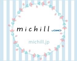 michill_banner3 (2)