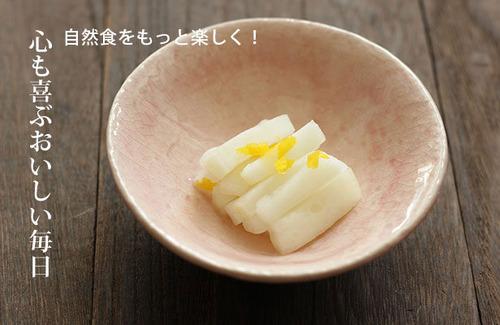 kawatsu_037_title-616x400