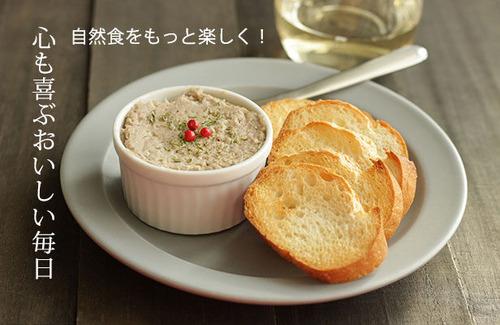 kawatsu_40_TITLE-616x400