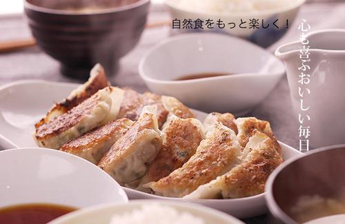 kawatsu_15_title-616x400