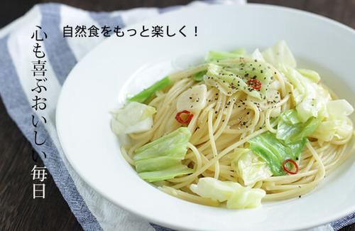 kawatsu_42_title-616x400