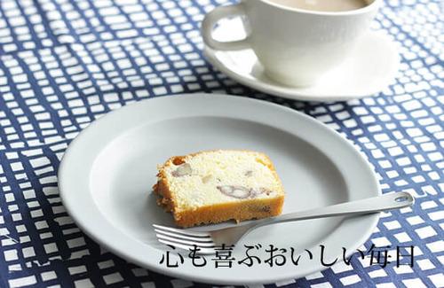 kawatsu_23_title
