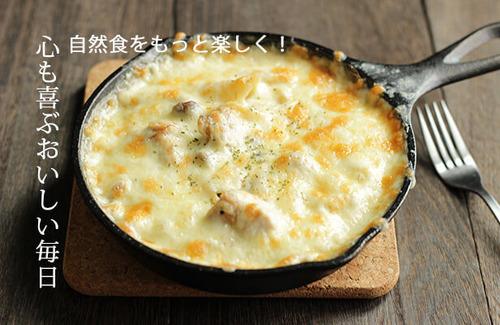 kawatsu_035_title-616x400