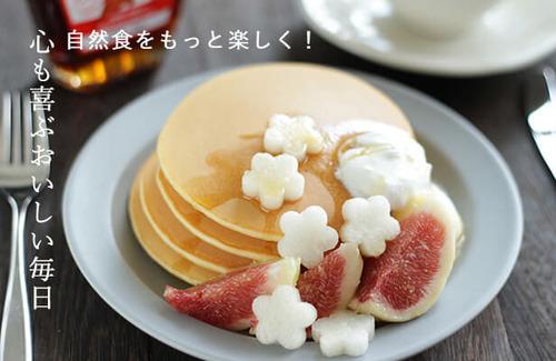 kawatsu_034_titkle-616x400