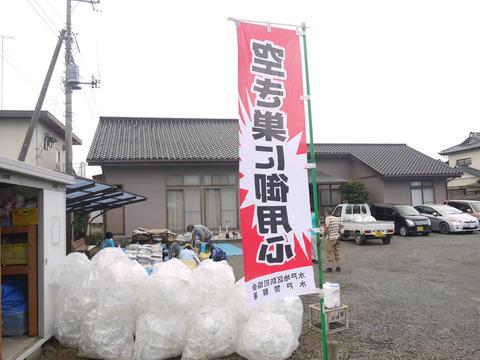 image_67