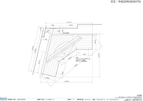 m様邸家具製作n-1