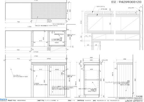 m様邸家具製作n-4