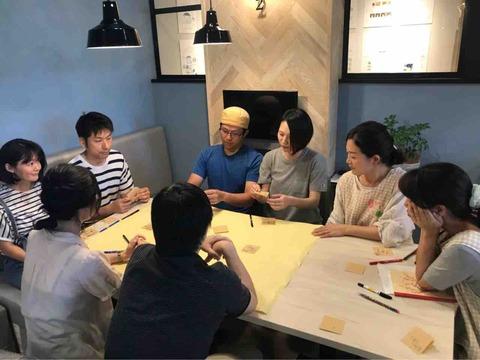 産前産後のペアヨガ&パートナーシップ講座<平成30年11月3日開催>