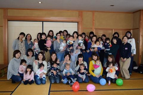 助産師のいる日一周年記念を開催しました!