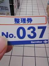 3b3945df.jpg