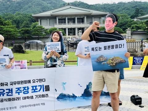 【竹島問題】 「北朝鮮と協力して日本の独島領有権主張の放棄を促す」~大学生歴史サークルがパフォーマンス(写真)[07/27]