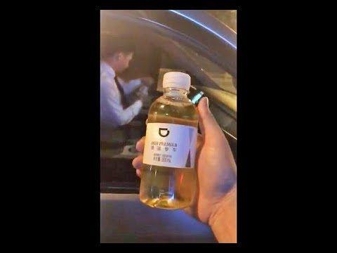 そら怒るわw【動画】 中身は運転手の小便! 中国のタクシーの無料飲料水を飲んだ客が激怒 [10/11]