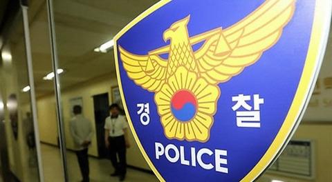 やりたい放題だよね【コリアン】フランスの韓人教会の牧師、性暴行容疑・・・韓国の警察が捜査に[03/30]