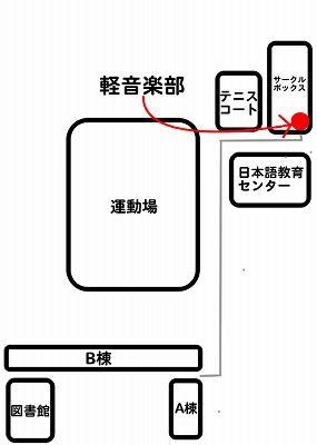 自転車の 自転車 練習 場所 大阪 : 大阪大学 箕面軽音楽部:2014年03 ...