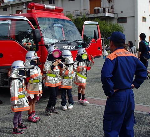 消防車2-a