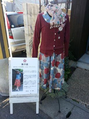 撫子座「ナデシコザ」2