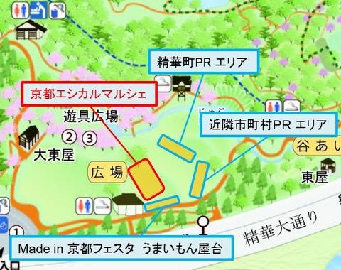 全体map