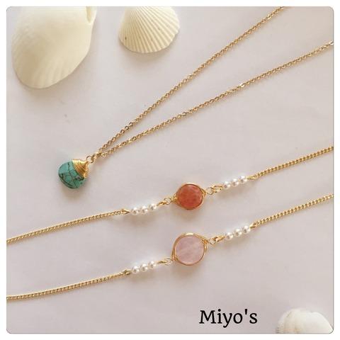 Miyo's2