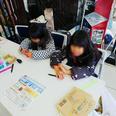 桂川0204_180205_0106