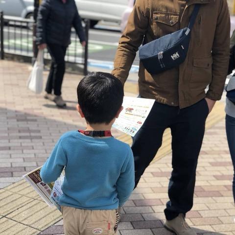 201834桂川_180305_0052