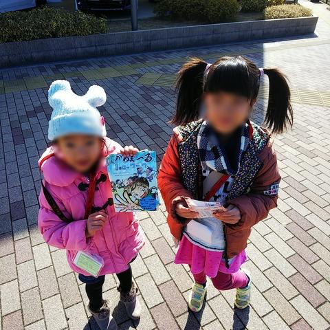 桂川0204_180205_0107